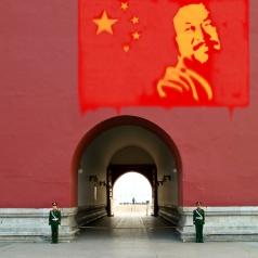 Forbidden: Ai Weiwei