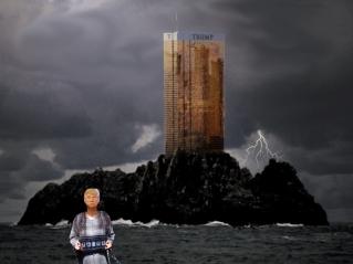 """Trump Tower, Azkaban"" by Taryn Bone"